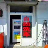甘肃丰仕洁品牌小区智能商用型投币刷卡自助洗车机厂家价格直销