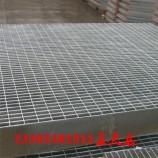镀锌钢格栅板理论重量13303381511