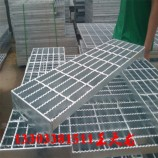 镀锌钢格栅板规格型号13303381511