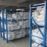 能达货架直供承重型钢层板重型货架 800kg仓储货架定制