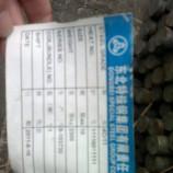 上海加工镍铬不锈钢、特殊钢、铝材料、圆钢、棒材