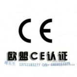 博瑞检测提供无线电产品CE认证FCC认证服务