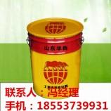 枣庄钢结构防腐专用底漆环氧富锌底漆就够