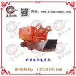 非煤矿煤矿金属矿用Z-17AW电动装岩机丨济宁电动装岩机车轮