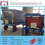 SJY500KG河南优质移动液压升降平台