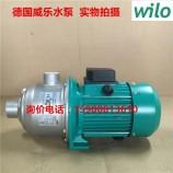 WILO德国威乐热水供水泵MHI804