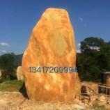 上海景观黄蜡石 金华景观太湖石 广州景观石