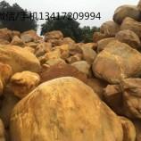 百轩景石(英德黄蜡石)园艺 > 园林景观石
