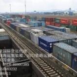 徐州到哈萨克斯坦铁路运输