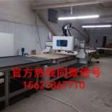 丹江口双工序开料机生产厂家