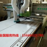 山东诺亚专业生产cnc板材切割机