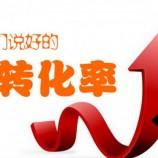 广州专业的兼职团队