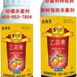 广西云南四川果树清园专用杀菌剂,防治各种真菌细菌病害