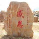 广东景观石厂家 假山石价格 黄蜡石图片 景观设计