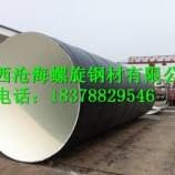 河池q235b螺旋钢管钢管广西螺旋钢管厂