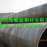 贺州厚壁螺旋钢管