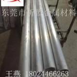 厂家直销 6063合金铝管 规格齐全
