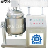 VEM-30L 中试真空均质乳化机