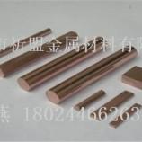 祈盟金属 供应C14500碲铜棒  适用汽车零部件