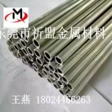 厂家直销 6063铝管 氧化铝管
