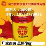 巨野环氧磷酸锌底漆厂家批发价格