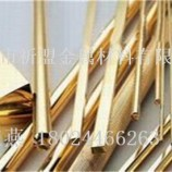 祈盟高精黄铜棒 H62黄铜棒 公差小黄铜棒 表面光亮