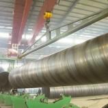 q235b钢管,广西螺旋钢管厂,螺旋钢管厂家出厂价含税