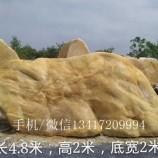 莆田黄蜡石 福州景观石 校园招牌石 庭院风水石