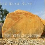 景观石厂家 景观石报价 黄蜡石图片