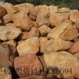 黄蜡石园林景观石 黄蜡石价格多少钱 黄蜡石厂家地址