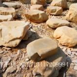 张家口(黄蜡石)假山石 驳岸石
