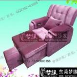 广州番禺电动浴足椅 足疗沙发 桑拿沙发服务周到
