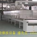 广州纸质品干燥机微波纸质品烘干设备纸质品干燥机