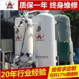 中苏恒大制氧机工业制氧机制氮机工业制氮机氨分解制氢