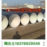 玉林螺旋焊接钢管厂家直销水电站压力管精工打造