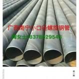 玉林螺旋焊管生产厂家批发工业用720*10钢管价格实惠