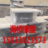HDR(I)d370*130 G1.0高阻尼隔震橡胶支座厂家