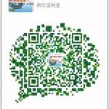 广州救护车收费标准