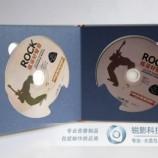 光盘打印公司 DVD光盘打印 D9光盘打印哪家专业