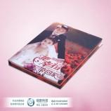 北京光盘袋设计 北京光盘袋制作哪家专业