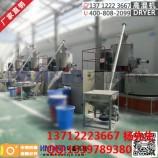 东莞环鑫感冒冲剂粉体混合机、制药混合机、混合机价格