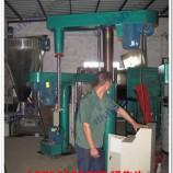 供应虎门化妆品高速搅拌设备 化工高速剪切分散机环鑫厂家直销