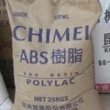 现货供应 注塑级ABS/台湾奇美/PA-716通用级 挤出级
