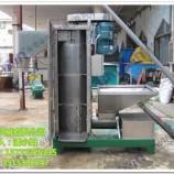 塑料脱水机 烘干机脱水机 环鑫机械 专业包装塑料脱水机