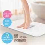 天然硅藻土吸水脚垫高效吸湿浴室防滑垫创意家居生活用品厂家直销