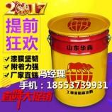 肥城氯化橡胶防腐面漆批发价格