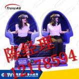 豪华9D VR蛋壳双人设备出租 9Dvr虚拟现实体验设备出售
