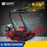 江苏vr设备厂家 无锡9d虚拟现实体验馆