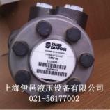 正品保证OMP32 151-7081丹佛斯原装进口液压马达
