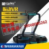 江苏VR游戏体验店价格多少 VR设备厂家哪家好